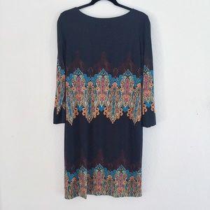 Shift Dress w/ Unique Pattern